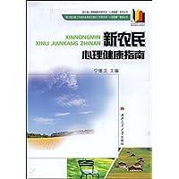 http://ec4.images-amazon.com/images/I/512DAL8OCNL._AA200_.jpg