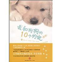 http://ec4.images-amazon.com/images/I/512EBI4%2BdvL._AA200_.jpg