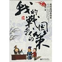 http://ec4.images-amazon.com/images/I/512EVhB5nSL._AA200_.jpg