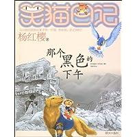 http://ec4.images-amazon.com/images/I/512EeJFtfeL._AA200_.jpg