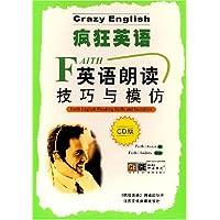 http://ec4.images-amazon.com/images/I/512Evq%2BRe0L._AA200_.jpg
