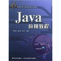 http://ec4.images-amazon.com/images/I/512F7NIL9-L._AA200_.jpg