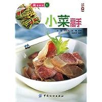 http://ec4.images-amazon.com/images/I/512F9rAl25L._AA200_.jpg