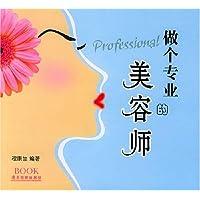 http://ec4.images-amazon.com/images/I/512FJh9NOSL._AA200_.jpg