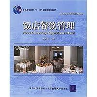 http://ec4.images-amazon.com/images/I/512Fmx0PwNL._AA200_.jpg