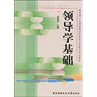 http://ec4.images-amazon.com/images/I/512FytTjP4L._AA200_.jpg