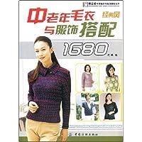 http://ec4.images-amazon.com/images/I/512G2JTpIUL._AA200_.jpg
