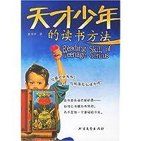 http://ec4.images-amazon.com/images/I/512G5G0LxnL._AA200_.jpg
