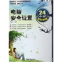 http://ec4.images-amazon.com/images/I/512GyuqCYUL._AA200_.jpg