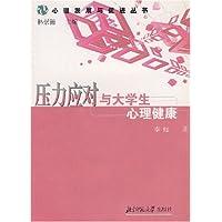 http://ec4.images-amazon.com/images/I/512HTus-GqL._AA200_.jpg