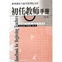 http://ec4.images-amazon.com/images/I/512HjVicPCL._AA200_.jpg
