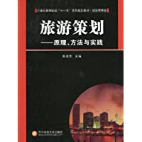 http://ec4.images-amazon.com/images/I/512ITjFqSTL._AA200_.jpg