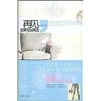 http://ec4.images-amazon.com/images/I/512IkH5J3GL._AA200_.jpg