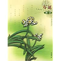 http://ec4.images-amazon.com/images/I/512JB94yxbL._AA200_.jpg