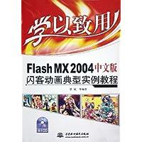 http://ec4.images-amazon.com/images/I/512JL1n394L._AA200_.jpg