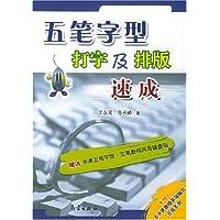 http://ec4.images-amazon.com/images/I/512JRKee13L._AA200_.jpg
