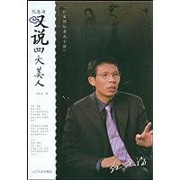 http://ec4.images-amazon.com/images/I/512JkLGpx1L._AA200_.jpg