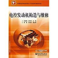 http://ec4.images-amazon.com/images/I/512K9ljzUDL._AA200_.jpg