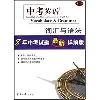 http://ec4.images-amazon.com/images/I/512KIYe1rTL._AA200_.jpg