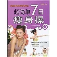 http://ec4.images-amazon.com/images/I/512KLZiDDzL._AA200_.jpg