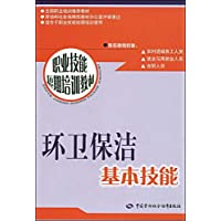 http://ec4.images-amazon.com/images/I/512LROAf3BL._AA200_.jpg