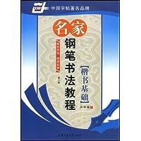 http://ec4.images-amazon.com/images/I/512NKknQH6L._AA200_.jpg