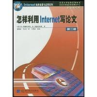 http://ec4.images-amazon.com/images/I/512NkIilI8L._AA200_.jpg