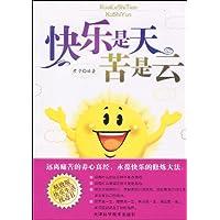 http://ec4.images-amazon.com/images/I/512NrMfsgAL._AA200_.jpg