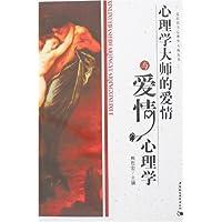 http://ec4.images-amazon.com/images/I/512O6fB1wHL._AA200_.jpg
