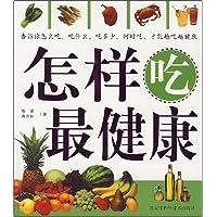 http://ec4.images-amazon.com/images/I/512O8EQQcGL._AA200_.jpg