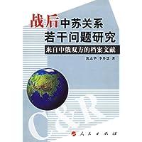 http://ec4.images-amazon.com/images/I/512P7PrKbAL._AA200_.jpg