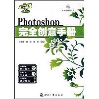 http://ec4.images-amazon.com/images/I/512P7qMxVKL._AA200_.jpg