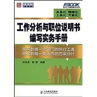 http://ec4.images-amazon.com/images/I/512Pf%2BbzpdL._AA200_.jpg