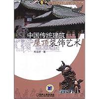 http://ec4.images-amazon.com/images/I/512Q5KUfyGL._AA200_.jpg