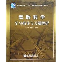 http://ec4.images-amazon.com/images/I/512Q9cCs88L._AA200_.jpg