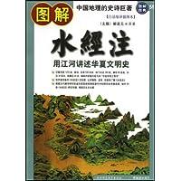 http://ec4.images-amazon.com/images/I/512QGkXEH6L._AA200_.jpg