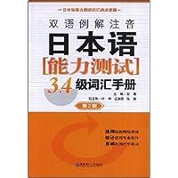 http://ec4.images-amazon.com/images/I/512QgFlUY8L._AA200_.jpg