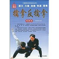 http://ec4.images-amazon.com/images/I/512QhxZy7HL._AA200_.jpg