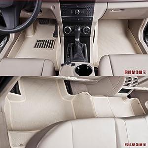 酷玛传奇 大全包围汽车脚垫海马福美来三代 海福星 骑士7高清图片