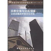 http://ec4.images-amazon.com/images/I/512R-L2QKDL._AA200_.jpg