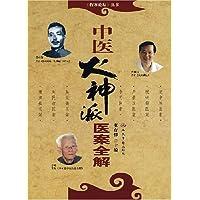http://ec4.images-amazon.com/images/I/512R4Vue7iL._AA200_.jpg
