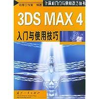 http://ec4.images-amazon.com/images/I/512REbV-V-L._AA200_.jpg