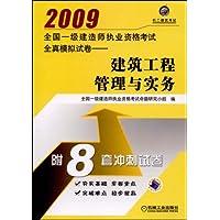 http://ec4.images-amazon.com/images/I/512RJsWwsZL._AA200_.jpg