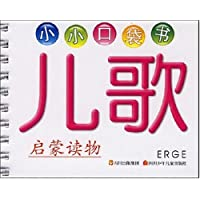 http://ec4.images-amazon.com/images/I/512Rel5WyGL._AA200_.jpg