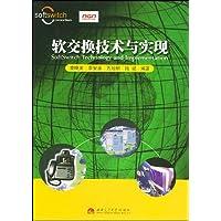 http://ec4.images-amazon.com/images/I/512RyJo5e5L._AA200_.jpg