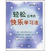 http://ec4.images-amazon.com/images/I/512S2X63B2L._AA200_.jpg