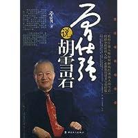 http://ec4.images-amazon.com/images/I/512SAwm6RnL._AA200_.jpg