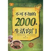 http://ec4.images-amazon.com/images/I/512SH9im8vL._AA200_.jpg