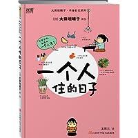 http://ec4.images-amazon.com/images/I/512SRQ56LdL._AA200_.jpg