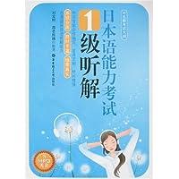 http://ec4.images-amazon.com/images/I/512STl5zlIL._AA200_.jpg